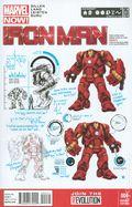 Iron Man (2012 5th Series) 4B