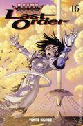 Battle Angel Alita Last Order TPB (2003-2014 Viz Digest) 16-1ST