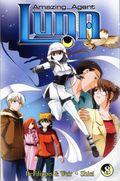 Amazing Agent Luna GN (2005-2012 Seven Seas Digest) 8-1ST