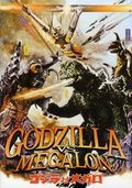 Godzilla vs. Megalon DVD (2012 Toho) DVD