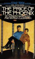 Price of the Phoenix PB (1977 Bantam Books) A Star Trek Novel 1-REP