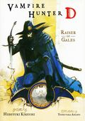 Vampire Hunter D SC (2005-2017 Dark Horse/DMP Novel Series) 2-REP