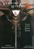 Vampire Hunter D SC (2005-2017 Dark Horse/DMP Novel Series) 4-REP