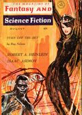 Magazine of Fantasy and Science Fiction (1949-Present Mercury Publications) Vol. 25 #2
