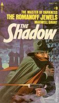 Shadow PB (1974-1978 Pyramid/Jove Books Edition) 9-1ST