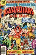 Marvel Presents (1975 Marvel) 30 Cent Variant 5