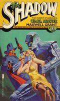Shadow PB (1974-1978 Pyramid/Jove Books Edition) 20-1ST