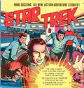 Star Trek Book and Record Set (1975) Peter Pan/Power Records 8168-1ST
