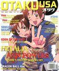 Otaku USA Magazine (2007) 201010