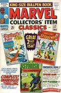 Marvel Collectors Item Classics (1966) 2