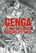 Genga: Otomo Katsuhiro - Original Pictures HC (2012) 1-1ST