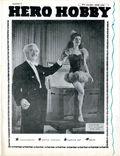 Hero Hobby (c. 1966) Fanzine 19