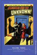 ACG Collected Works: Adventures into the Unknown HC (2011 PS Artbooks) 3-1ST