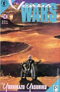 Venus Wars (1991 1st Series) 14