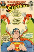 Superman (1939 1st Series) 247