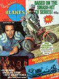 Blakes 7 (1981) 2