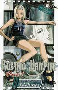 Rosario + Vampire GN (2010- Viz Digest) Season II 11-1ST