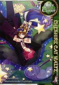Alice in the Country of Clover: Cheshire Cat Waltz GN (2012-2013 Seven Seas Digest) 4-1ST