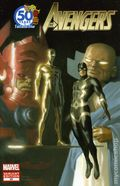 Avengers (2010 4th Series) 20B