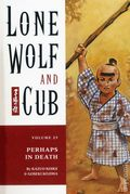 Lone Wolf and Cub TPB (2000-2002 A Dark Horse Digest) 25-REP