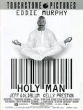 Holy Man Promotional Media Book (1998) KIT-01