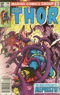 Thor (1962-1996 1st Series) Mark Jewelers 310MJ