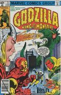 Godzilla (1977 Marvel) Mark Jewelers 23MJ