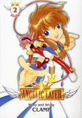 Angelic Layer TPB (2012 Dark Horse) 2-1ST