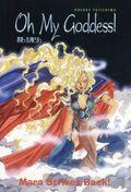 Oh My Goddess TPB (1996- Dark Horse Digest) 8A-REP