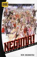Negima TPB (2004-2013 Del Rey/Kodansha Digest) 38-1ST
