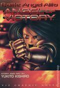 Battle Angel Alita Angel of Victory TPB (1995 Viz) 1-1ST