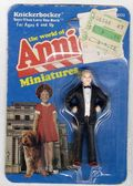 World of Annie Miniatures (1982 Knickerbocker Toys) ITEM#3
