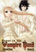 Dance in the Vampire Bund GN (2008-2013 Seven Seas Digest) 14-1ST