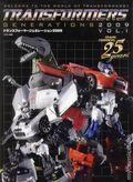 Transformers Generations SC (2009 Million) Japanese Edition 1-1ST