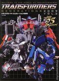 Transformers Generations SC (2009 Million) Japanese Edition 2-1ST
