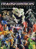 Transformers Generations SC (2009 Million) Japanese Edition 3-1ST