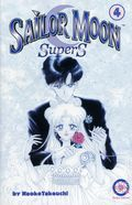 Sailor Moon SuperS TPB (1999 Tokyopop Digest) 4-1ST