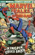 Marvel Tales (1964 Marvel) 65