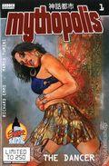 Mythopolis (2013 Ardden) 1LSCC