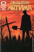 Walking Dead: Okruzen Mrtvima/ Invincible: Nepobedivi (2004) Serbian 6