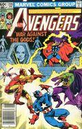 Avengers (1963 1st Series) Mark Jewelers 220MJ