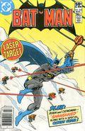 Batman (1940) Mark Jewelers 333MJ