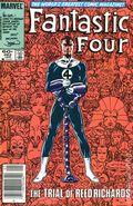 Fantastic Four (1961 1st Series) Mark Jewelers 262MJ