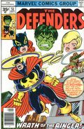 Defenders (1972 1st Series) 35 Cent Variant 51
