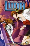 Amazing Agent Luna GN (2005-2012 Seven Seas Digest) 9-1ST