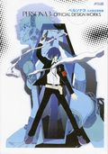 Persona 3: Official Design Works SC (2012 Udon) 1st Edition 1-1ST
