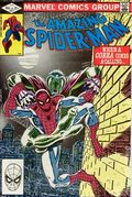 Amazing Spider-Man (1963 1st Series) Mark Jewelers 231MJ