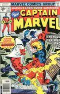 Captain Marvel (1968 1st Series Marvel) 35 Cent Variant 51