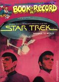 Star Trek Book and Record Set (1975) Peter Pan/Power Records 25N-2ND