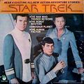 Star Trek Book and Record Set (1975) Peter Pan/Power Records 8236